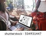 technology digital evolution... | Shutterstock . vector #534931447