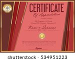 certificate or diploma template ... | Shutterstock .eps vector #534951223
