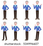senior male gesture | Shutterstock .eps vector #534996607