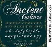 script font typeface ancient...   Shutterstock .eps vector #535199083