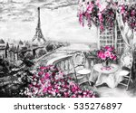 oil painting  summer cafe in...   Shutterstock . vector #535276897