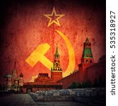 soviet communistic background.... | Shutterstock . vector #535318927