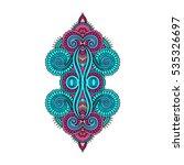 vector ornamental lotus flower  ... | Shutterstock .eps vector #535326697
