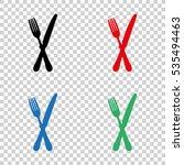crossed fork over knife   ...   Shutterstock .eps vector #535494463