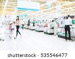 abstract blur supermarket... | Shutterstock . vector #535546477