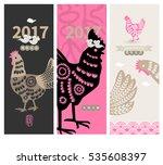 vector rooster paper cut... | Shutterstock .eps vector #535608397