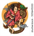 vector illustration of japanese ... | Shutterstock .eps vector #535645333