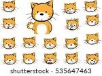 cat face set | Shutterstock .eps vector #535647463