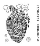 illustration mechanical heart.... | Shutterstock .eps vector #535648717
