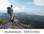 couple of tourist with... | Shutterstock . vector #535721563