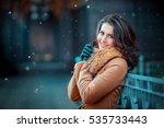 close up portrait of a... | Shutterstock . vector #535733443