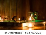 lantern over blurred private... | Shutterstock . vector #535767223