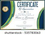 certificate template retro... | Shutterstock .eps vector #535783063