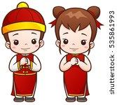 vector illustration of cartoon...   Shutterstock .eps vector #535861993