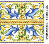 ornaments on the tiles ...   Shutterstock . vector #535862107