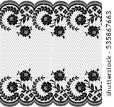 seamless lace pattern  flower... | Shutterstock .eps vector #535867663