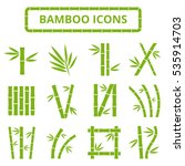 bamboo stalks and leaves vector ... | Shutterstock .eps vector #535914703