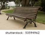 Park Wooden Bench. Canary...