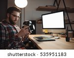 image of bearded web designer... | Shutterstock . vector #535951183
