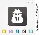 colored icon of spy symbol with ... | Shutterstock .eps vector #535986007