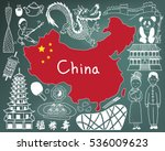 travel to china doodle drawing... | Shutterstock .eps vector #536009623