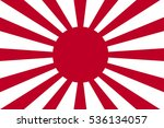 japanese navy flag vector | Shutterstock .eps vector #536134057