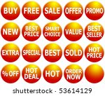set of red yellow promotional...   Shutterstock . vector #53614129