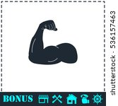 strong flex arm icon flat.... | Shutterstock .eps vector #536157463