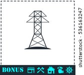 power line icon flat. simple...   Shutterstock .eps vector #536163247