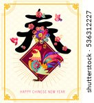 happy chinese new year card... | Shutterstock .eps vector #536312227