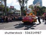 mexico city  mexico   october... | Shutterstock . vector #536314987