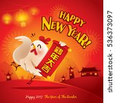 happy new year  the year of the ... | Shutterstock .eps vector #536373097