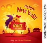 happy new year  the year of the ... | Shutterstock .eps vector #536373193