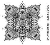 all seeing eye in ornate round... | Shutterstock .eps vector #536531407