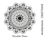 mandala decorative ornament... | Shutterstock .eps vector #536572633