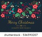 creative cards. christmas... | Shutterstock .eps vector #536593207