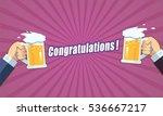 toast with beer | Shutterstock .eps vector #536667217