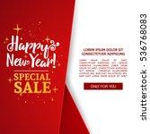 template design christmas... | Shutterstock .eps vector #536768083
