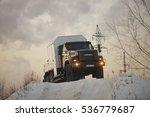 "Small photo of MIASS, RUSSIA - DECEMBER 2, 2016: UZST-483F-13 Ural NEXT GPA on a public demonstration trucks automobile plant ""UralAZ""."