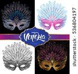 set of venetian carnival masks. ... | Shutterstock .eps vector #536804197