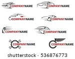 collection of eight car icons | Shutterstock .eps vector #536876773