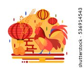 chinese new year 2017 rooster... | Shutterstock .eps vector #536914543