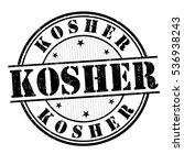 kosher grunge rubber stamp on... | Shutterstock .eps vector #536938243