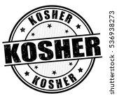 kosher grunge rubber stamp on... | Shutterstock .eps vector #536938273