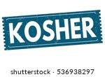 kosher grunge rubber stamp on... | Shutterstock .eps vector #536938297