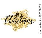 vector merry christmas... | Shutterstock .eps vector #536938597
