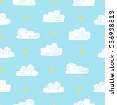 children vector seamless...   Shutterstock .eps vector #536938813