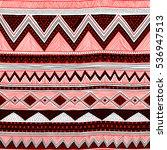 seamless striped pattern.... | Shutterstock .eps vector #536947513