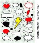cute speech bubble set | Shutterstock .eps vector #536964757