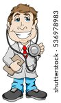 smiling doctor with a clipboard ... | Shutterstock .eps vector #536978983
